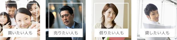 image_real